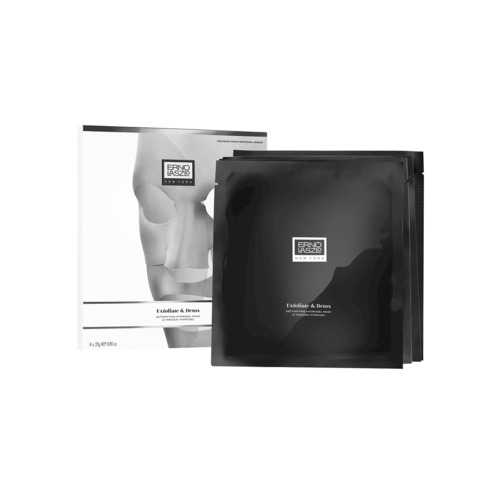 Closeup   zoom 48b33f22b4011a20ece9ecabcba7a50984d4a268 1474526552 detoxifying hydrogel mask four pack web